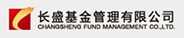 长盛基金管理有限公司