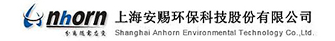 上海安赐环保科技股份有限公司