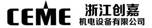 浙江创嘉机电设备有限公司