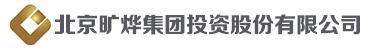旷烨投资集团有限公司
