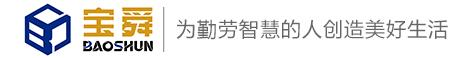 宝舜科技股份有限公司