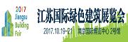 江苏绿色龙8娱乐官网