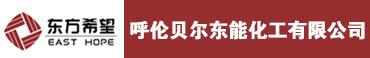呼伦贝尔东能化工上海11选5