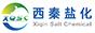 四川西秦盐化科技有限公司