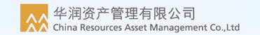 华润资产管理有限公司