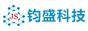 西安钧盛新材料科技有限公司
