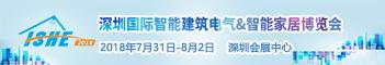 深圳国际智能建筑电气与智能家居博览会