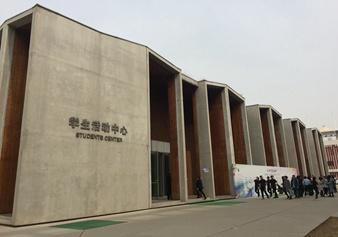 北京建筑大学大型供需双选会