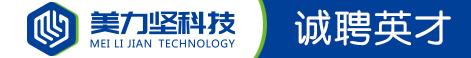 内蒙古美力坚科技化工有限公司