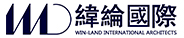 廣州市緯綸國際建筑設計有限公司