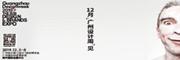 2019广州设计周选材博览会
