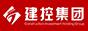 赣州建控投资控股集团有限公司
