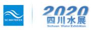 2020中國四川水展