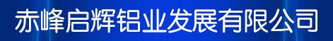 赤峰�⑤x�X�I�l展有限公司