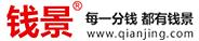北京钱景基金销售有限公司