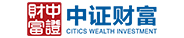 深圳前海中证财富投资管理有限公司